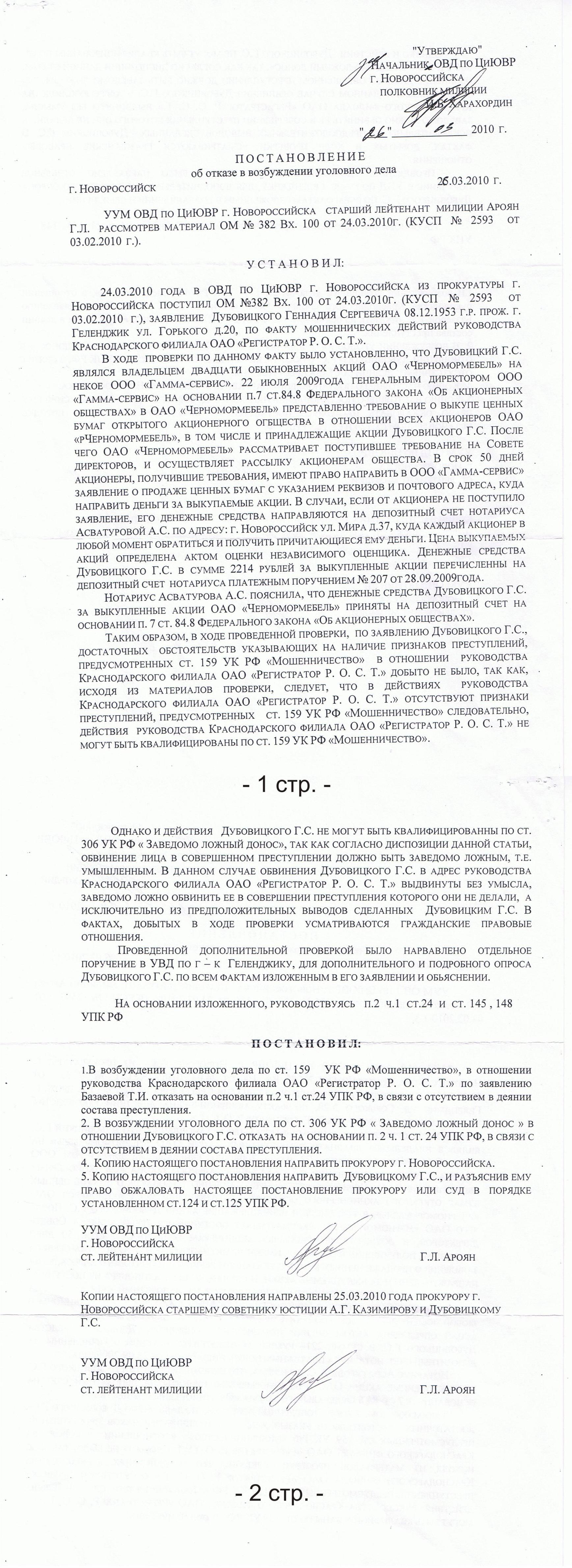 russkiy-yazik-7-klass-baranov-ladizhenskaya-gdz-2015-noviy-uchebnik-beli